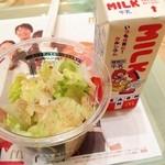 マクドナルド - サイドサラダ&ミルク