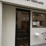 Maison romi-unie - 外観写真: