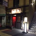 麗江 - 秩父通り沿いです