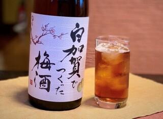 牛玄亭f - 梅酒ティー