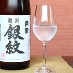 牛玄亭f - 銀紋(グラス)
