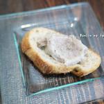フレンチレストラン・プレジール - 豚肉のパテ