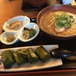 赤玉食堂 - わさび寿司定食 1200円