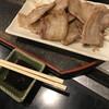 いけちゃん - 料理写真: