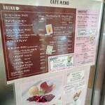 127033438 - 喫茶スペースの特別感!あ、この絵画記憶ある!!とか