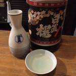 酒さかな ずぶ六 - 日置桜 750円