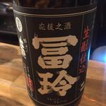 酒さかな ずぶ六 - 冨玲 750円