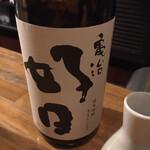 酒さかな ずぶ六 - 亀治好日 750円