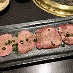 焼肉 千山閣 - 上タン塩(1200円)
