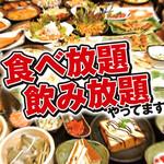 盛岡CHUBOはっぴ -