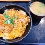 ごはん処 かつ庵 - 料理写真:ロースかつ丼 みそ汁付