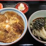 Daifukuudon - カツ丼単品にうどんが付いてくる