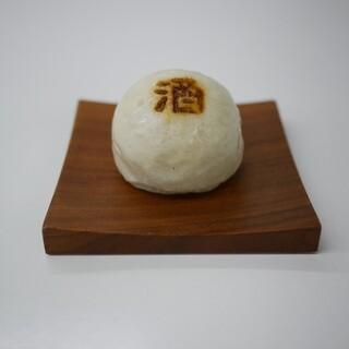 細井 - 料理写真: