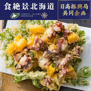 【期間限定メニュー】日高フェア開催中♪食絶景北海道を満喫!