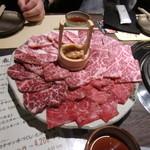 ARITA - 半額セールの肉