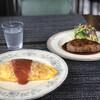 山の洋食屋 フレール - 料理写真:オムライスとハンバーグ