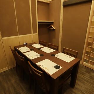 一部屋限定の完全個室