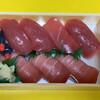 すし秀さん - 料理写真:まぐろ(1人前/7貫) 1,400円