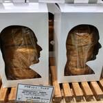 ティエリーマルクス ラ ブーランジェリー - ブリオッシュフィユテ1620円(店内で撮影。これは購入していません)