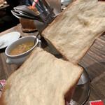 RACINES - 焼きたてパン