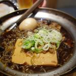 博多くろがね - 肉豆腐580円。