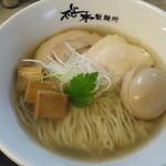 桜木製麺所 - 味玉中華そば