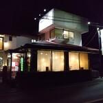 中華 たむら - 【2020.3.9(月)】店舗の外観