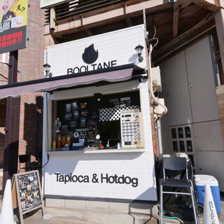 ★知多半田駅すぐそばでタピオカを楽しむなら当店の姉妹店へ♪