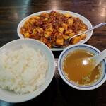 """福来軒 - """"麻婆豆腐定食"""""""