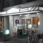 ビアンカ - 201204 ビアンカ 外観.jpg