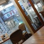 ビアンカ - 201204 ビアンカ 入口付近.jpg
