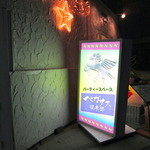 PEGASUS CLUB - 東岡崎駅から徒歩6分です