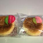 新宿中村屋 - 料理写真: