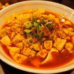 芙蓉苑 - 芙蓉麻婆太麺