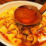 芙蓉苑 - 芙蓉麻婆太麺(スープ)