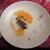 ザ・カステリアンルーム - 料理写真:北海道産真鱈のソテー ブールブランソースにパプリカのかおり