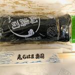 志らはま鮨 - 料理写真: