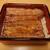 鰻はし本 - 料理写真: