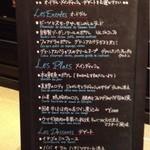 ル・ブール・ノワゼット トウキョウ - 5000円のプリフィックス