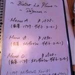 BISTRO La Plume -