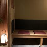 Hashiguchi -