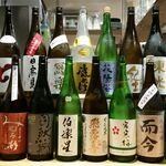 寿し×酒場 まるはな屋 - 厳選日本酒
