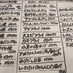 127116057 - メニュ-(一部)
