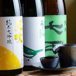 個室 肉炉端居酒屋 九州うまか屋 - ドリンク写真: