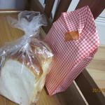 パティスリー ラ・ジョコンド - 料理写真:かわいく包装してくれます