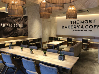 THE MOST BAKERY & COFFEE 三井アウトレットパーク仙台港店