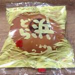 127125735 - 丸に浜文字が入った店オリジナルのロゴ入りどら焼き、浜どら。カスタムデザインの焼きゴテは¥22,000。
