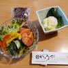 Kanouya - 料理写真:袋に入っているのは骨煎餅