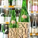 大人の隠れ家ああばん - 雨後の月等々の広島の日本酒で乾杯