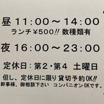 燦家 - その他写真:コ…コンパニオンって…(^▽^;)